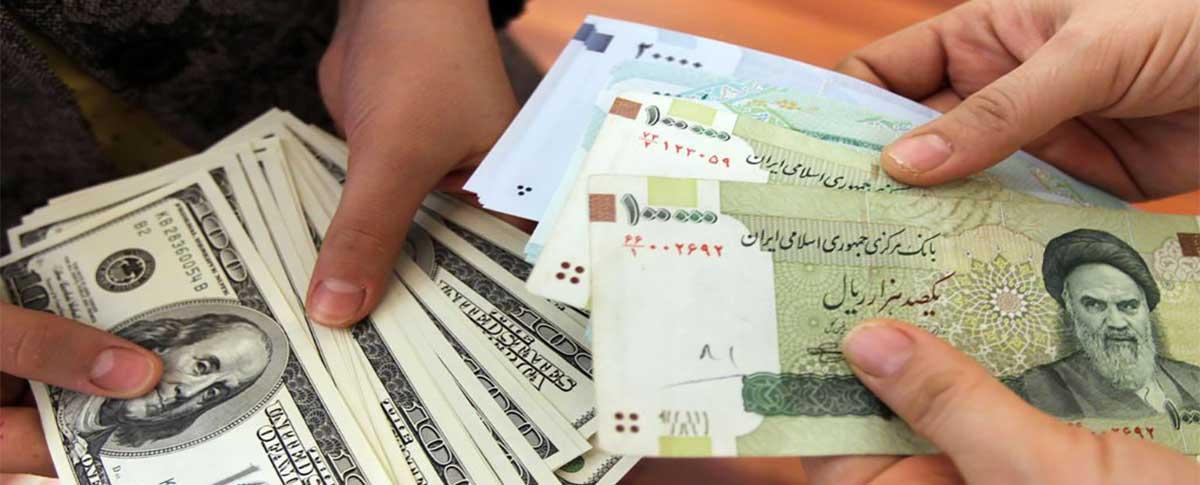 Tehran Forex Market