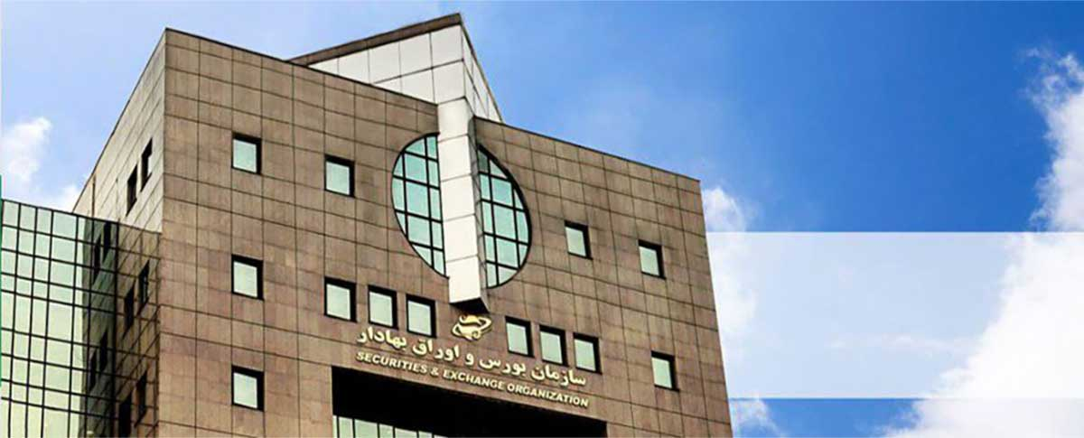 Iran Capital Market