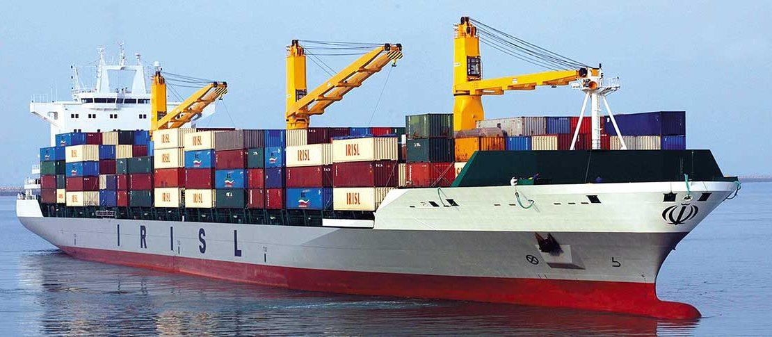 صادرات ایران - مشاورین تهران و شرکا
